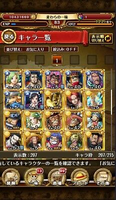 OPTC One Piece Treasure Cruise Japan 5x Legend