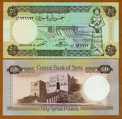 Syria, 50 pounds, 1988, P-103 (103d), UNC