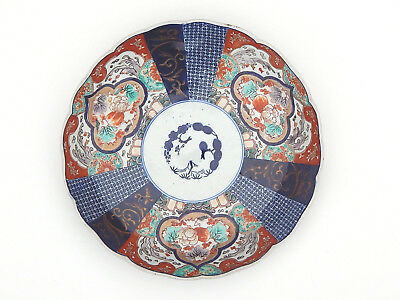19th C. Antique Japanese Imari Porcelain Charger Meiji Period