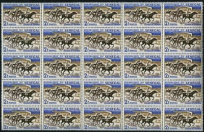 Senegal 1961 Sports, 2f Horse Race MNH Block Of 25 #V6935
