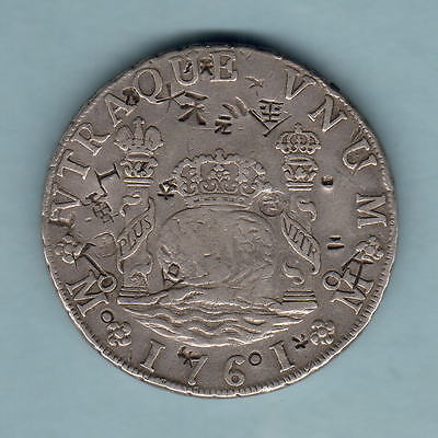 Mexico. 1761-MM 8 Reales - Pillar Dollar..  VF