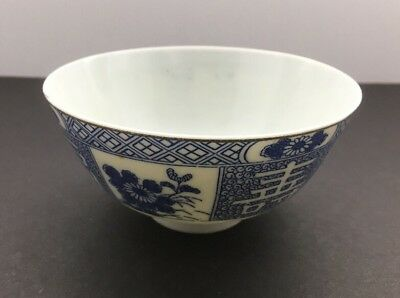 """Vintage Old  Chinease  Fine Porcelain  Rice Bowl Flowers Bamboo 4 3/8"""""""