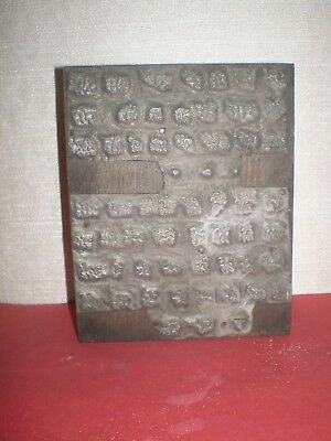 Authentic zinc plate from the late 19th century to print Arabic sacred texts-32