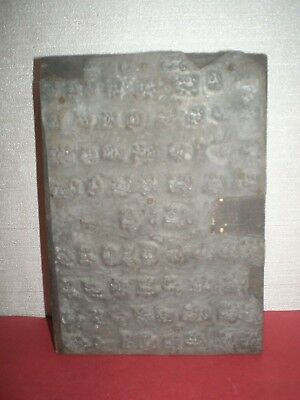 Authentic zinc plate from the late 19th century to print Arabic sacred texts-31
