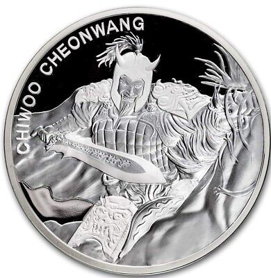 CHIWOO CHEONWANG - 2018 1 Clay 1 oz Pure Silver Proof Medal - South Korea KOMSCO
