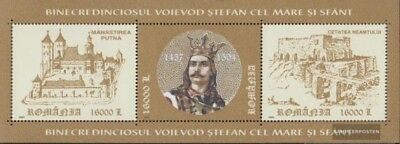 Romania Block342 (complete.issue.) unmounted mint / never hinged 2004 Stephan II