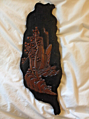 "Vintage Hand Carved Wood Plaque 18 1/2"" L Ship and Shore"