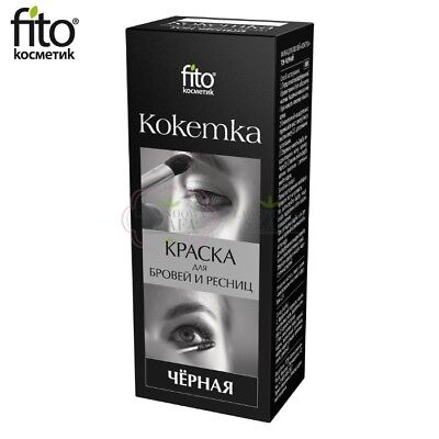 Fitocosmetic Natural Dye for eyebrows and eyelashes Black coquette 5g UK Stock