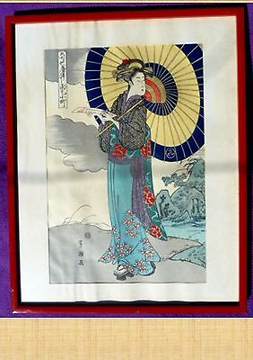 Vintage Japanese Woodblock Print By Utagawa Toyokuni Of A Tradionally Attired Wo