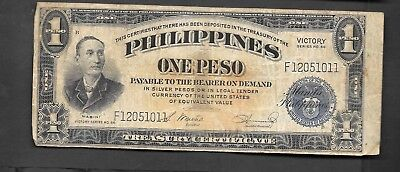 US - Philippines 1 Peso Mabini Victory Banknote - Error Cut -