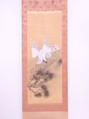 3761794: Japanese Wall Hanging Scroll / Hand Painted / White Hawk Artisan Work