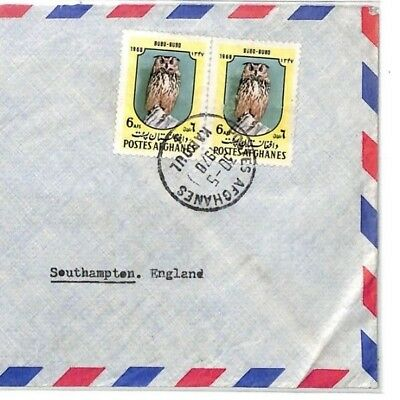 CF146 Afghanistan Cover OWLS Kabul 1970 Registered Air Mail 18afs Hants BIRDS