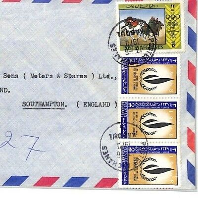 CF147 Afghanistan Cover 1968 OLYMPICS Kabul 1970 Registered Air Mail 18afs Hants