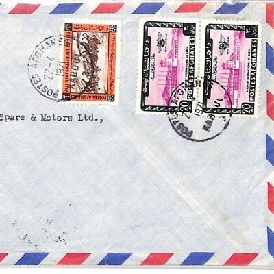 CF149 Afghanistan Cover PLANES 1971 Registered Air Mail 41afs Hants AVIATION