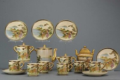 Antique 19C Japanese Satsuma Coffee set 15pcs Pot Richly Decorated Marke...