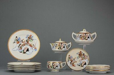 Antique 19C Japanese Porcelain Tea set 15pcs Pot Richly Decorated Marked...