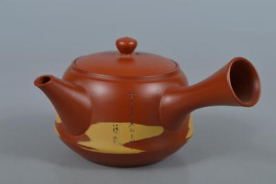R1494: Japanese Tokoname-ware Brown pottery Brush marks pattern TEAPOT Sencha