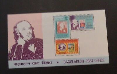 Bangladesh 1979 100th Death Ann Rowland Hill MS MNH UM unmounted mint