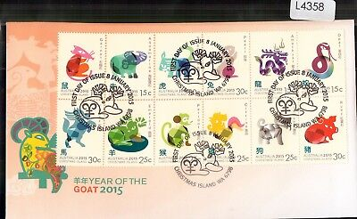 L4358sbs Christmas Island 2015 Lunar New Year of Goat Block 10 on FDC