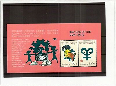 M3110sbs Australia Christmas Island 2015 Year of Goat Mini sheet MUH