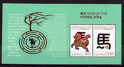 M1230sbs 2014 Australia Christmas Island Lunar New Year of Horse MUH Mini Sheet