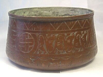 An Old Antique Islamic Copper and Zinc Bowl T2
