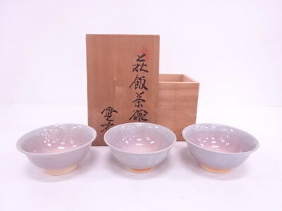 3766778: Japanese Ceramics / Chawan (Rice Bowl) / Set Of 3 / Hagi Ware / Artisan