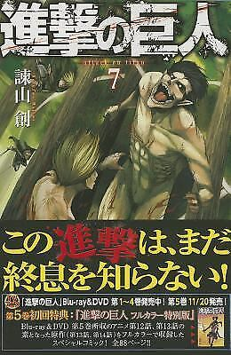 [Attack on Titan 7] (Japanese Edition) by Isayama, Hajime