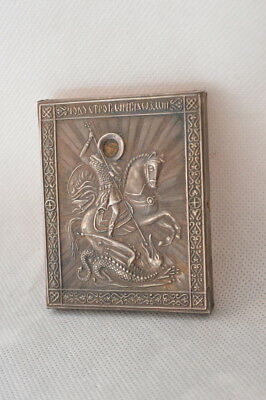 Silver Travel Icon - St. George Silber