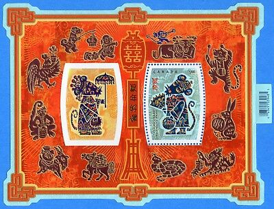 2008 Canada #2258 Chinese Lunar Year Of The Rat Stamp Souvenir Sheet Mint-NH