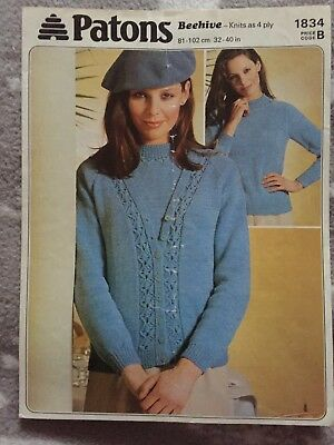 Vintage Patons Totem Knitting Pattern For Ladys Jumper With Eyelet