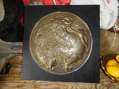 VINTAGE MID CENTURY HAMMERED ETCHED BRASS on BOARD DRAGON MEDALLION GONG SHIELD