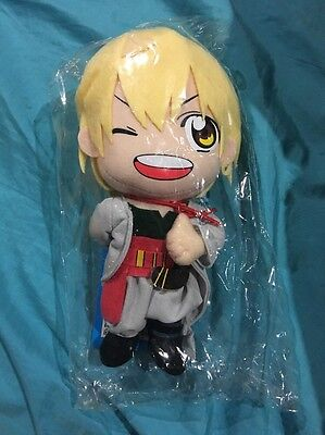 "Great Eastern Magi The Labyrinth of Magic Alibaba Saluja 8"" Plush Doll"
