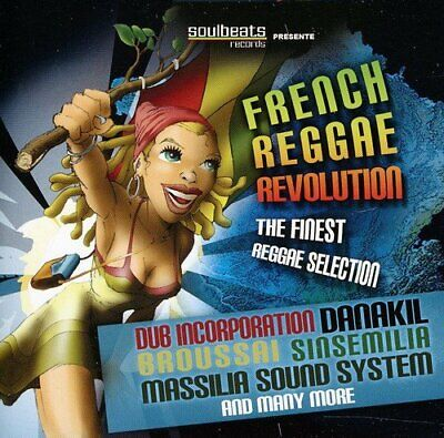 Compilation - French Reggae Revolution - Compilation CD TSVG The Cheap Fast Free