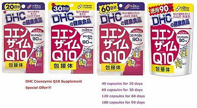 DHC Coenzyme Q10 Supplement (20/30/60/90) days Hard capsule 90 mg JAPAN F/S