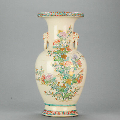 Antique 19/20C Japanese Satsuma Vase Decorated Marked Base Japan