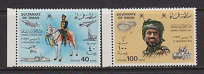 OMAN 1979 Armed Forces Day (plane, ship, horse) set nhm