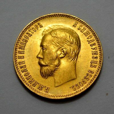 1911 Eb/эб 10 Rubles Gold Rare Coin Imperial Russian Nicholas Empire Low Mintage