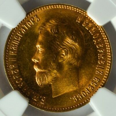 Russia Gold 10 Roubles 1903 Ngc Ms65 Unc
