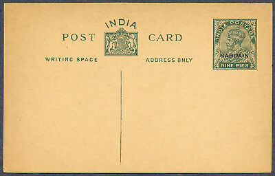 Bahrain India 1936, Postal Stationary Postcard, 9 Pies, King George V, Unused