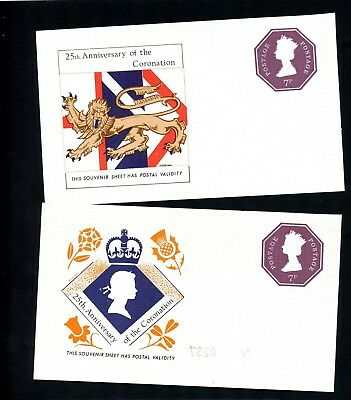 Lot 72495 Uk Great Britain Cover 25Th Anniversary Of The Coronation