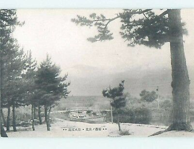 Old Postcard SMALL BOAT BY THE BRIDGE Country Of China F5007