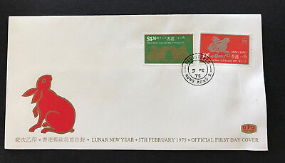 1975 Hong Kong First Day Cover Lunar Year Of The Rabbit Fullset