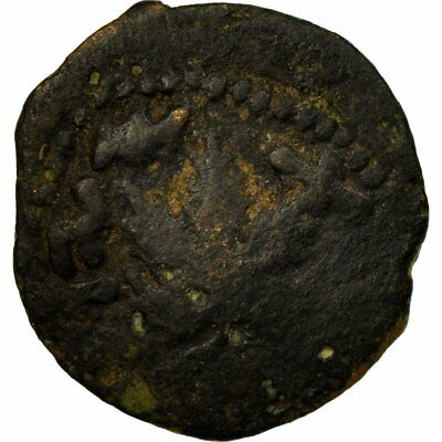 [#493590] Moneta, Judaea, First Jewish War, Prutah, Year 2 (67/68 AD)