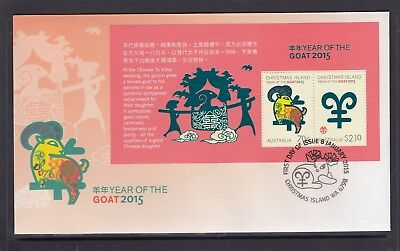 CHRISTMAS IS  2015  Year of the GOAT MINISHEET on FDC
