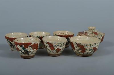 M5278: Japan Old Inuyama-ware Flower Autumn leaves pattern TEAPOT YUSAMASHI CUPS