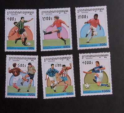 Cambodia 1997 World Cup Football Championships SG1613/8  MNH UM unmounted mint