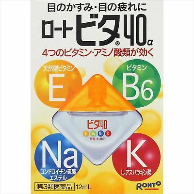 new LOT 3/5/10/20/30 ROHTO Vita 40a alpha Vitamin Eye Drops 12 ml JAPAN F/S