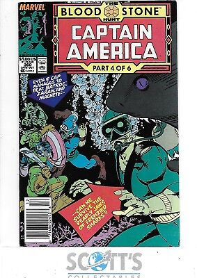 Captain America   #360   VF  1st Full Crossbones