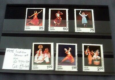 """1975 India """"dances"""" Stamp Set Of 6, Mounted Mint, Stated To Catalogue £9.60"""